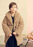 Kids on the Moon AW18 Faux Fur Jacket Gerda