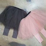 Mini Dressing Sha Skirt Leggings Pink