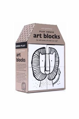 Wee Gallery Play House Art Blocks - Play Scenes